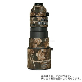 レンズコート LensCoat 望遠レンズカバー(ニコン AF-S VR ED 300mm F2.8G 用/リアルツリーハードウッド・アドバンテージMAX)[LCN300VRM4]