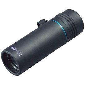 ミザールテック 単眼鏡 SD-21[SD21]