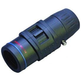 ミザールテック 単眼鏡 MD-718[MD718]