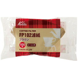 カリタ Kalita コーヒーフィルター FP102ロシ (100枚) ブラウン