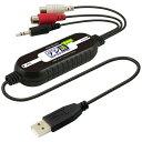 プリンストン USBオーディオキャプチャーユニット デジ造音楽版 匠(ブリスターパッケージ) PCA-ACUP3A