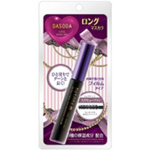 コスメデックアイ CosmedicAi DASODA(ダソダ) ロングマスカラ ブラック