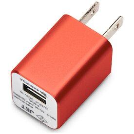 PGA USBアダプター(レッド) PG-WAC10A06RD