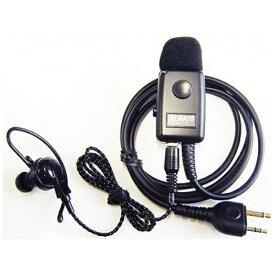 アルインコ ALINCO 耳かけ式イヤホンマイク EME-57A[EME57A]