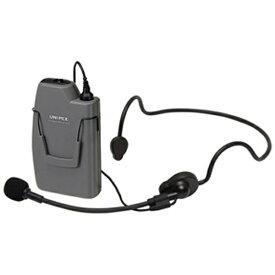 ユニペックス UNI-PEX ヘッドマイク型ワイヤレスマイク WM3130