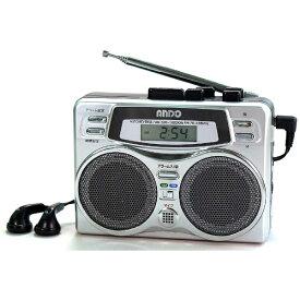 ANDO アンドーインターナショナル RC7-874D ラジカセ [ワイドFM対応][ラジオ録音機能付き RC7874D]
