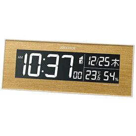 リズム時計 RHYTHM 目覚まし時計 【Iroria W】 薄茶 8RZ180SR07 [デジタル /電波自動受信機能有]