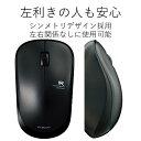 エレコム ELECOM M-IR07DRBK マウス M-IR07DRシリーズ ブラック [IR LED /3ボタン /USB /無線(ワイヤレス)][MIR07DRBK]