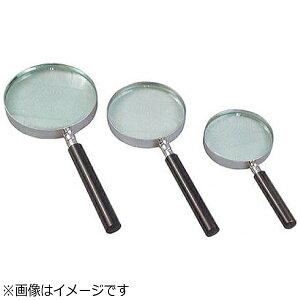 ミザールテック MIZAR 拡大鏡 RL-100[RL100]