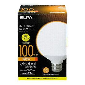ELPA エルパ EFG25EL/21-G102 電球形蛍光灯 エルパボール ホワイト [E26 /電球色 /1個 /100W相当 /一般電球形 /全方向タイプ][EFG25EL21G102]