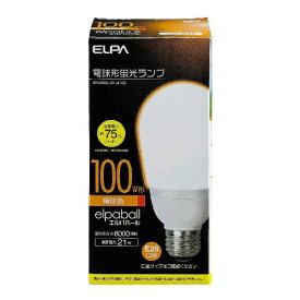 ELPA エルパ EFA25EL/21-A102 電球形蛍光灯 エルパボール ホワイト [E26 /電球色 /1個 /100W相当 /一般電球形 /全方向タイプ][EFA25EL21A102]