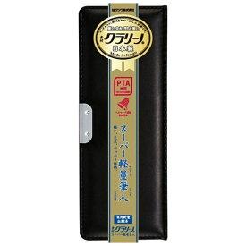 クツワ KUTSUWA [ペンケース] クラリーノ スーパー軽量筆入 ブラック CX127