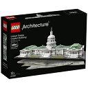 【送料無料】 レゴジャパン LEGO(レゴ) 21030 アーキテクチャー アメリカ合衆国議会議事堂