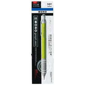 トンボ鉛筆 Tombow [シャープペン] モノグラフゼロ ライム (芯径:0.5mm) DPA-162D