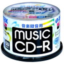 アールアイ 音楽用 CD-R 80分/50枚 【インクジェットプリンタ対応】 CDRMU8050SPA