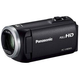 パナソニック Panasonic HC-V480MS ビデオカメラ ブラック [フルハイビジョン対応][HCV480MS]