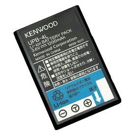 ケンウッド KENWOOD UBZ-BH47FR対応 リチウムイオンバッテリー UPB-4L