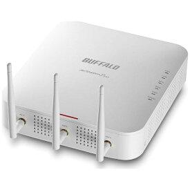 BUFFALO バッファロー WAPM-1750D-W 無線アクセスポイント ホワイト [ac/n/a/g/b][WAPM1750D]