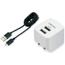 多摩電子工業 Tama Electric [micro USB/USB給電]USB電源アダプタ +micro USBケーブル 1.2m 2.4A (2ポート: 2.4A/2.4A・ホワイト)TA54SUW