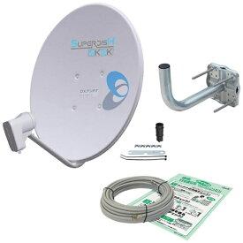 DXアンテナ 2K・4K・8K衛星放送対応 BS・110度CSデジタルアンテナセット BC453SK[BC453SK]