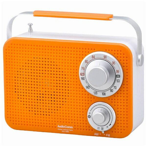 オーム電機 OHM ELECTRIC 【ワイドFM対応】キッキン・シャワーラジオ(オレンジ) RADT380ND