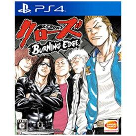 バンダイナムコエンターテインメント BANDAI NAMCO Entertainment クローズ BURNING EDGE【PS4ゲームソフト】