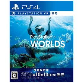 ソニーインタラクティブエンタテインメント Sony Interactive Entertainmen PlayStation VR WORLDS【PS4ゲームソフト(VR専用)】[PSVRWORLDS]