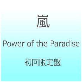 ソニーミュージックマーケティング 嵐/Power of the Paradise 初回限定盤 【CD】