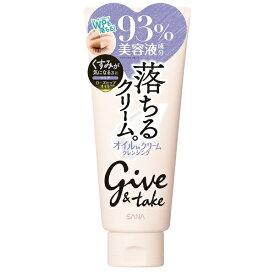 常盤薬品 TOKIWA Pharmaceutical SANA(サナ)ギブ&テイク クレンジングオイルクリーム クリア 180g
