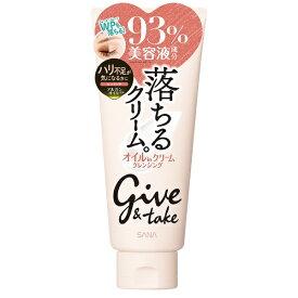 常盤薬品 TOKIWA Pharmaceutical SANA(サナ)ギブ&テイク クレンジングオイルクリーム エンリッチ 180g