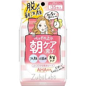 常盤薬品 TOKIWA Pharmaceutical SANA(サナ)ズボラボ 朝用ふき取り化粧水シート 35枚入【wtcool】