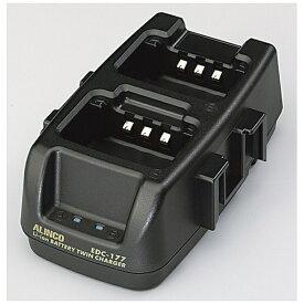 アルインコ ALINCO DJ-P45用 ツイン連結充電スタンド EDC-177R