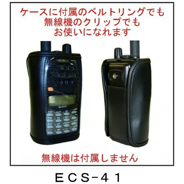 アルインコ ソフトケース ESC-41