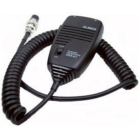 アルインコ ALINCO ダイナミックマイクロホン EMS-61