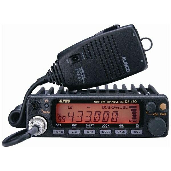 【送料無料】 アルインコ モノバンド430MHz FM モービルトランシーバー(20W) DR-420DX