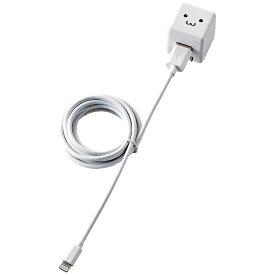 ロジテック Logitec AC充電器+Lightningケーブル 1.5m ホワイトフェイス LPA-ACUAS155WF [USB給電対応 /1ポート]