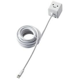 エレコム ELECOM AC充電器 Lightning 2.5m ホワイトフェイス LPA-ACLAC255WF