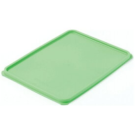 石川樹脂工業 Ishikawa Jyushi プラキラ フードボックス用PE蓋 No1 緑 <AHC8003>[AHC8003]