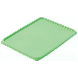 石川樹脂工業 Ishikawa Jyushi プラキラ フードボックス用PE蓋 No2 緑 <AHC8008>[AHC8008]