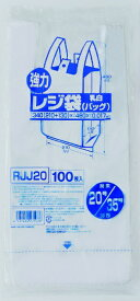 ジャパックス JAPACK'S 業務用強力レジ袋(100枚入)(乳白色) RJJ-20 20号 <XLZ4404>[XLZ4404]