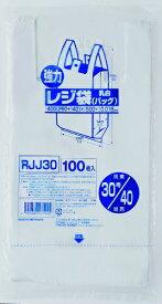 ジャパックス JAPACK'S 業務用強力レジ袋(100枚入)(乳白色) RJJ-30 30号 <XLZ4405>[XLZ4405]