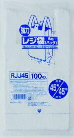 ジャパックス JAPACK'S 業務用強力レジ袋(100枚入)(乳白色) RJJ-45 45号 <XLZ4406>[XLZ4406]