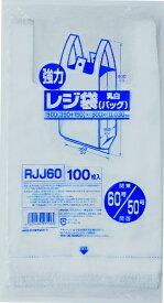 ジャパックス JAPACK'S 業務用強力レジ袋(100枚入)(乳白色) RJJ-60 60号 <XLZ4407>[XLZ4407]