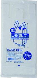 ジャパックス JAPACK'S 業務用強力レジ袋(100枚入)(乳白色) RJJ-80 80号 <XLZ4408>[XLZ4408]