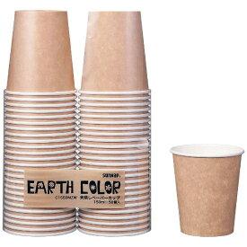 サンナップ SUNNAP エコみさらしペーパーカップ (50個入) C1550MZW <XEC0102>[XEC0102]