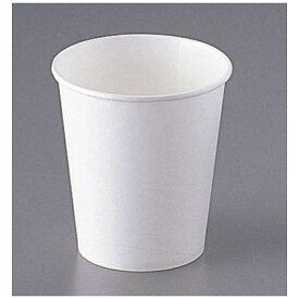 アートナップ ARTNAP ESペーパーカップ(50個入) ES-345(間伐材入) <XKT9101>[XKT9101]