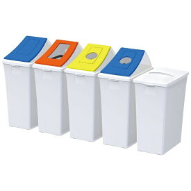 サンコー THANKO エコン ダストボックス フタ 一般ゴミ クローズ #45用 <KDS8902>[KDS8902]