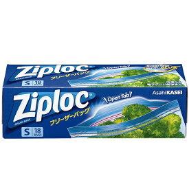 旭化成ホームプロダクツ Asahi KASEI Ziploc(ジップロック)フリーザーバッグ Sサイズ 18枚入
