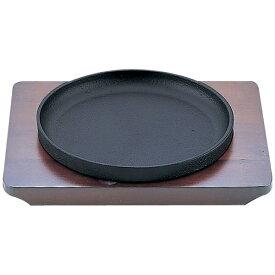 池永鉄工 《IH対応》 IK スタッキングステーキ皿 13cm <PIK1005>[PIK1005]