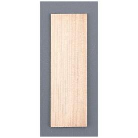 シンワ 木製 手板(100枚入) 小 <PTIA003>[PTIA003]